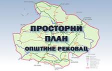 Просторни план општине Рековац